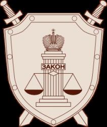 Юристы Краснодара